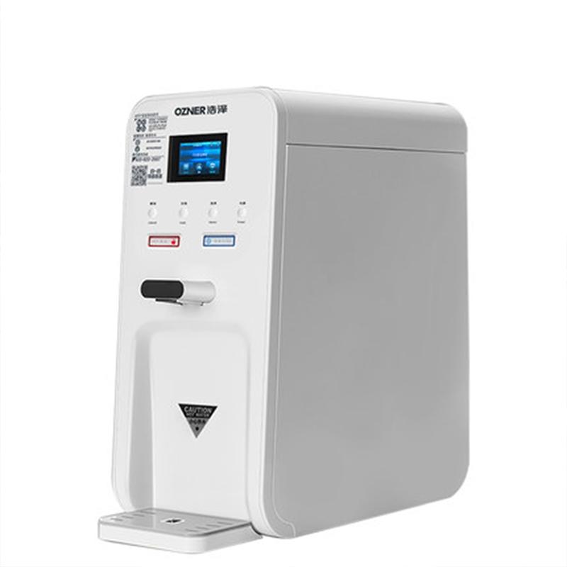 家用智能净水器
